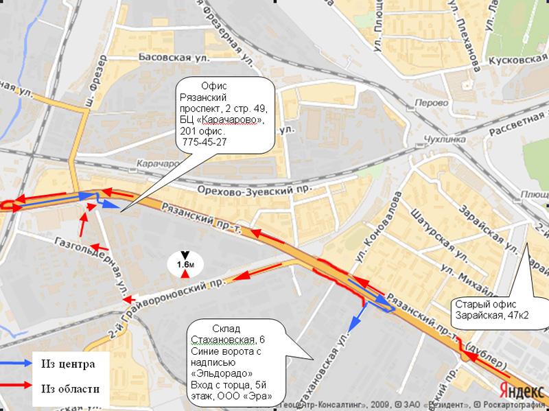 ближайшая жд станция к метро рязанский проспект просто